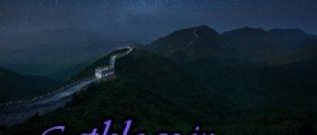 تصاویر) + تبدیل دیوار چین به هتل(